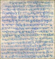 Migration of Pandits - Folio of Kashmir in Atharvaveda
